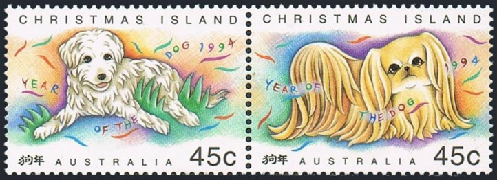 Australia Christmas Island 1994 Year of the Dog