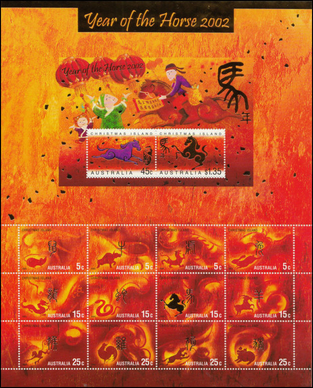 Australia Christmas Island 2002 Year of the Horse Zodiac Sheet