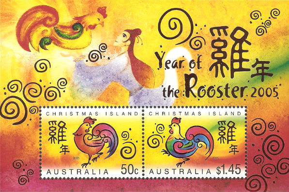 Australia Christmas Island 2005 Year of the Rooster