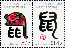 Australia Christmas Island 2008 Year of the Rat