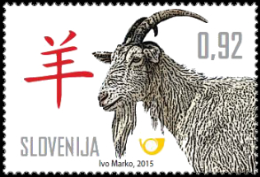 Slovenia 2015 Year of the Goat