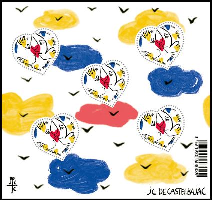 France 2015 Jean-Charles de Castelbajac Heart minisheet