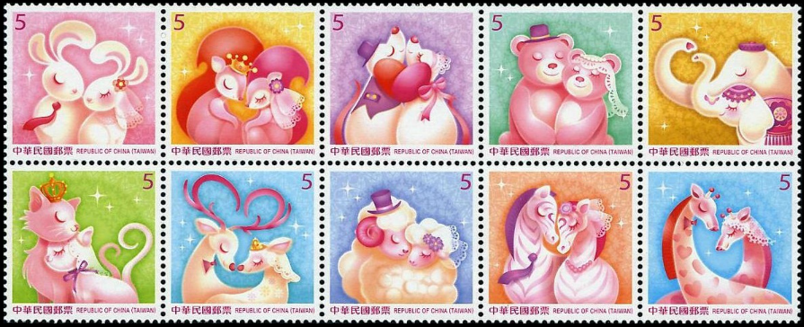 Taiwan Chunghwa Post 2015 Personal Greetings Stamps Best Wishes