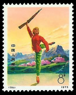China 1973 Xi Er - a soldier of the Eight Route Army