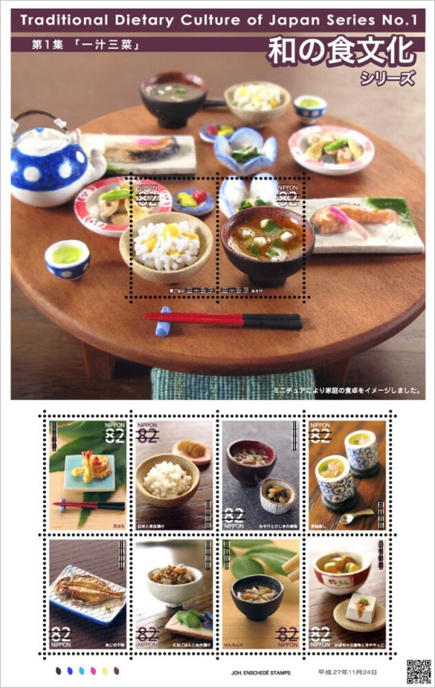 Japan 2015 Traditional Dietary Culture sheetlet