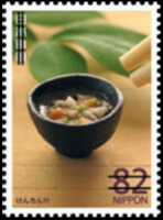 Japan 2015 Traditional Dietary Culture 82y Kenchinjiru stamp