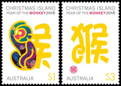 christmas_island_australia_2016_lunar_new_year_of_the_monkey_stamp_set