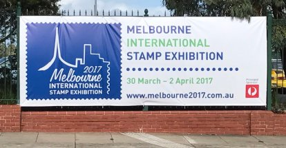 Melbourne 2017 Stamp Exhibition entrance banner