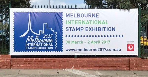 Melbourne 2017 Stamp Exhibition entrance banner