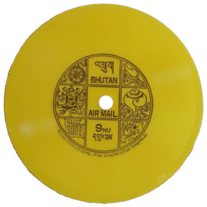 Bhutan 1972 9nu playable vinyl record stamp