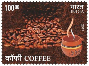 India 2017 100R scented coffee stamp