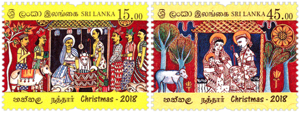 Sri Lanka 2018 Christmas 15Rs & 45Rs stamps