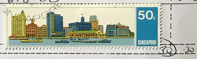 Singapore 1971 50c ASEAN Tourism Waterfront stamp