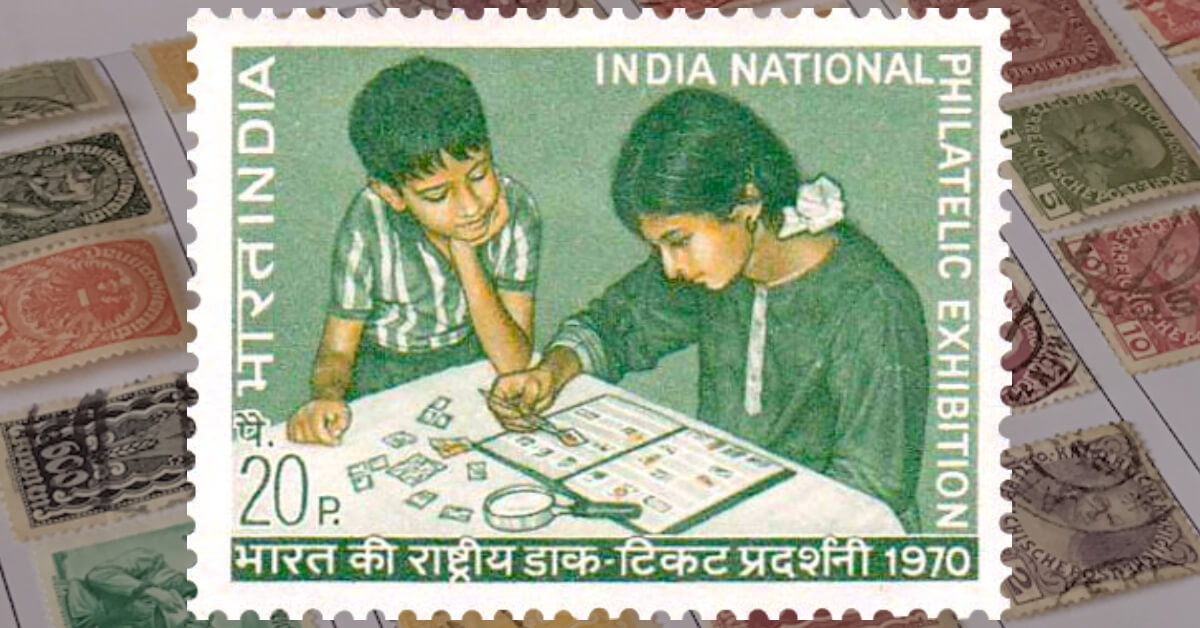 India 1970 National Philatelic Exhibition 20r stamp
