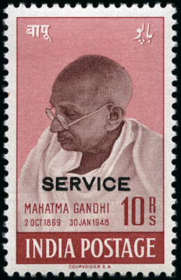 Feldman June 2020 Lot 31658 India 1948 Gandhi 10r SERVICE overprint