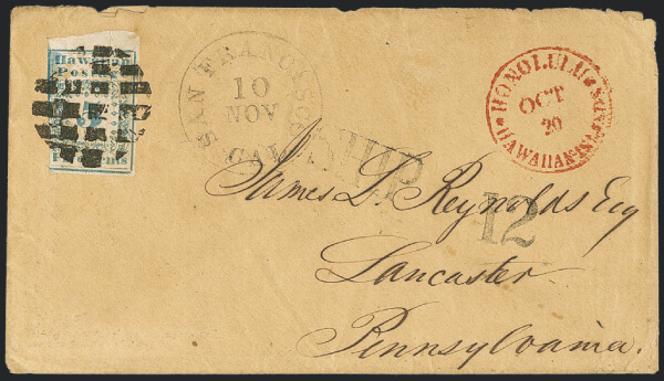 Siegel June 2020 Lot 284 Hawaii 1851 5c blue missionary cover