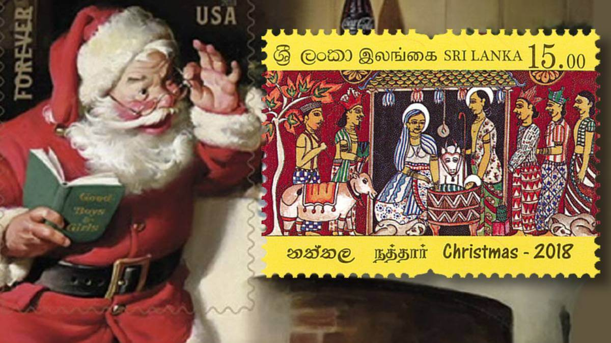Punk Philatelist 12 Stamps of Christmas 2018