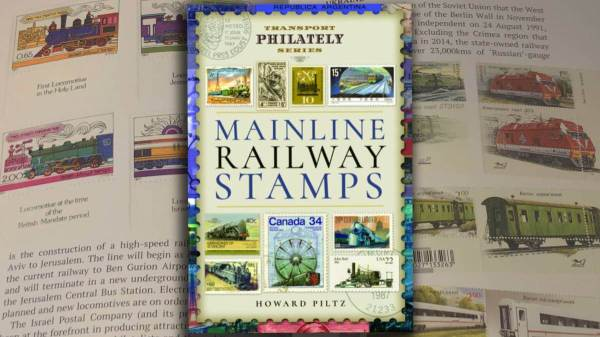 Punk Philatelist Mainline Railway Stamps Howard Plitz