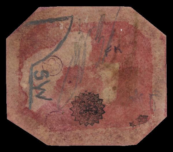 British Guiana 1856 1c magenta stamp reverse