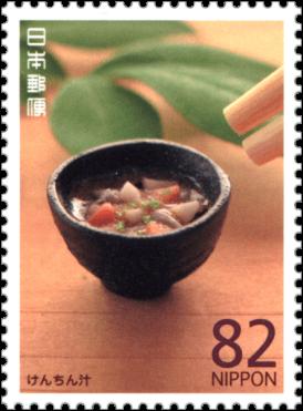 Japan 2015 82y Kenchinjiru stamp