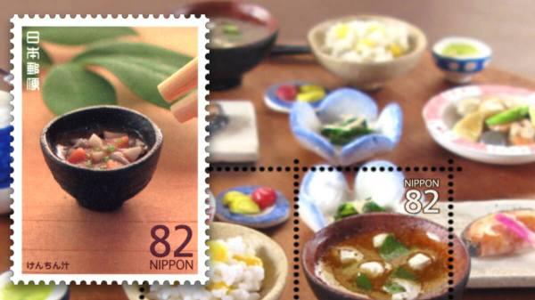 Japan 2015 food culture Punk Philatelist header